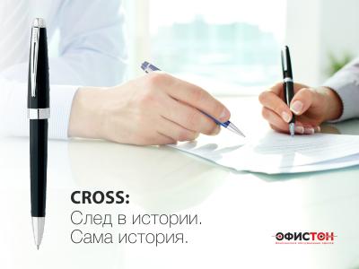 ручка cross