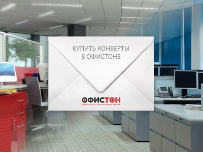 купить штамп в Минске